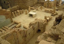 Full Day Archaeological Ephesus Tour